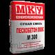 Пескобетон М-300 Мансуровское карьероуправление  40 кг