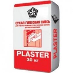 Штукатурка гипсовая Plaster/Пластер Русеан 30кг