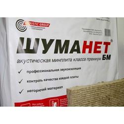 Шуманет БМ (звукоизоляция), 2.88м2