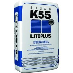 Плиточный клей Litokol Litoplus K55 белый 25кг